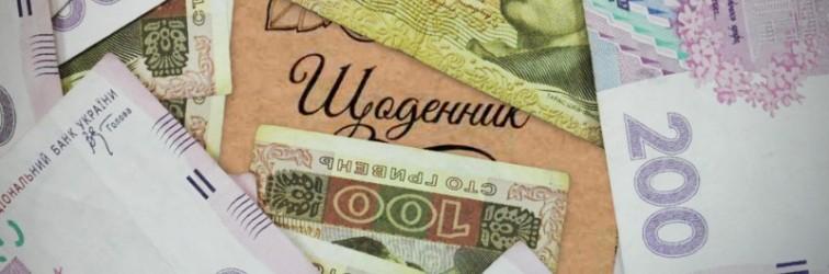 Громадські префекти виявили фінансові порушення у миколаївських школах
