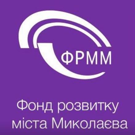 Logo-FRGN-191114