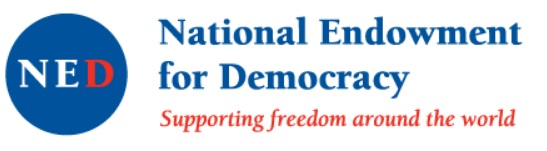 Logo-NED-191114