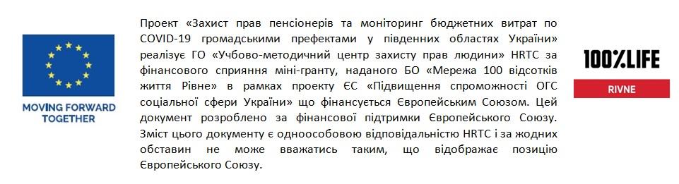 Дисклаймер-201208